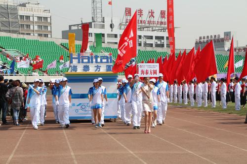 思腾案例-北京海泰方圆公司