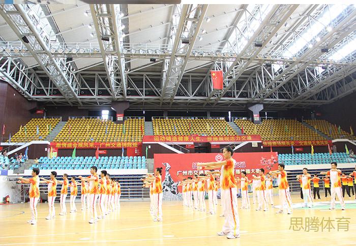 广州市交通系统广播体操大赛运动服定做