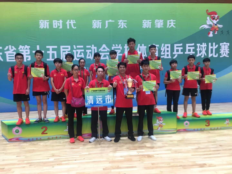 2018广东省第十五届运动会学校体育组兵乒球比赛服装定制