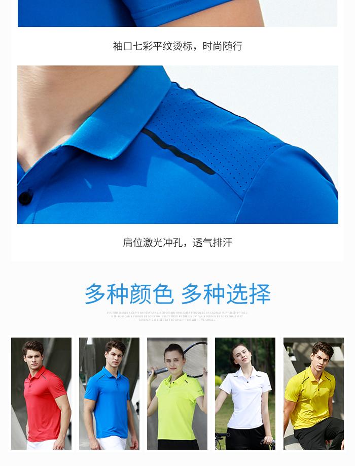 短袖T恤88325/88326