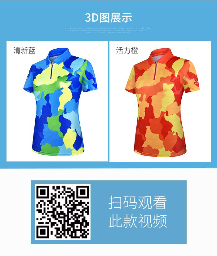 品牌运动12博手机入口T恤88333/88334