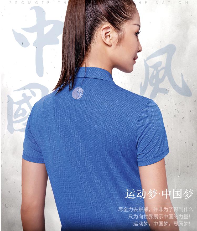 运动短袖t恤定做图片1