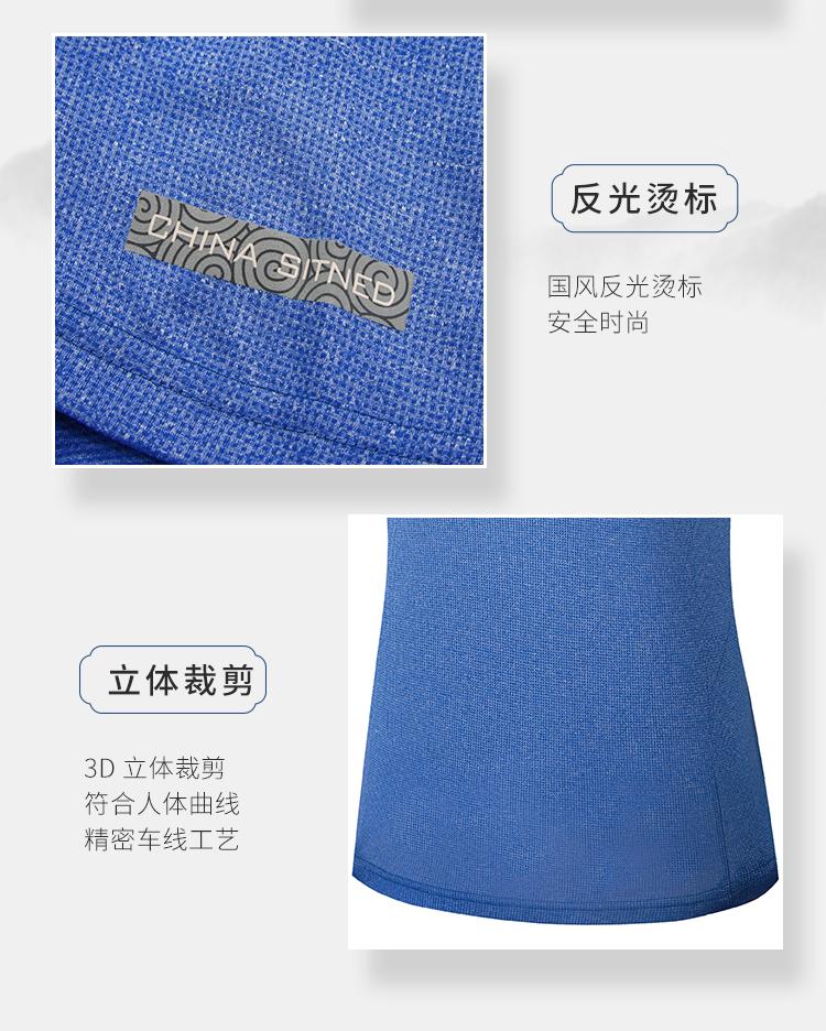 运动短袖t恤定做图片8