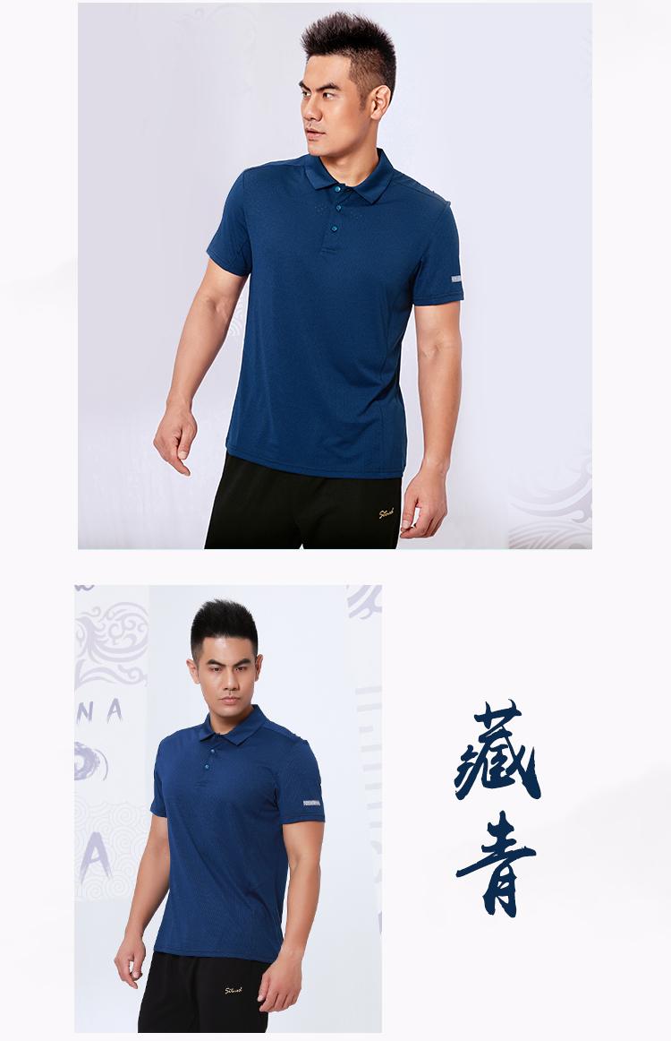 运动短袖t恤定做图片11
