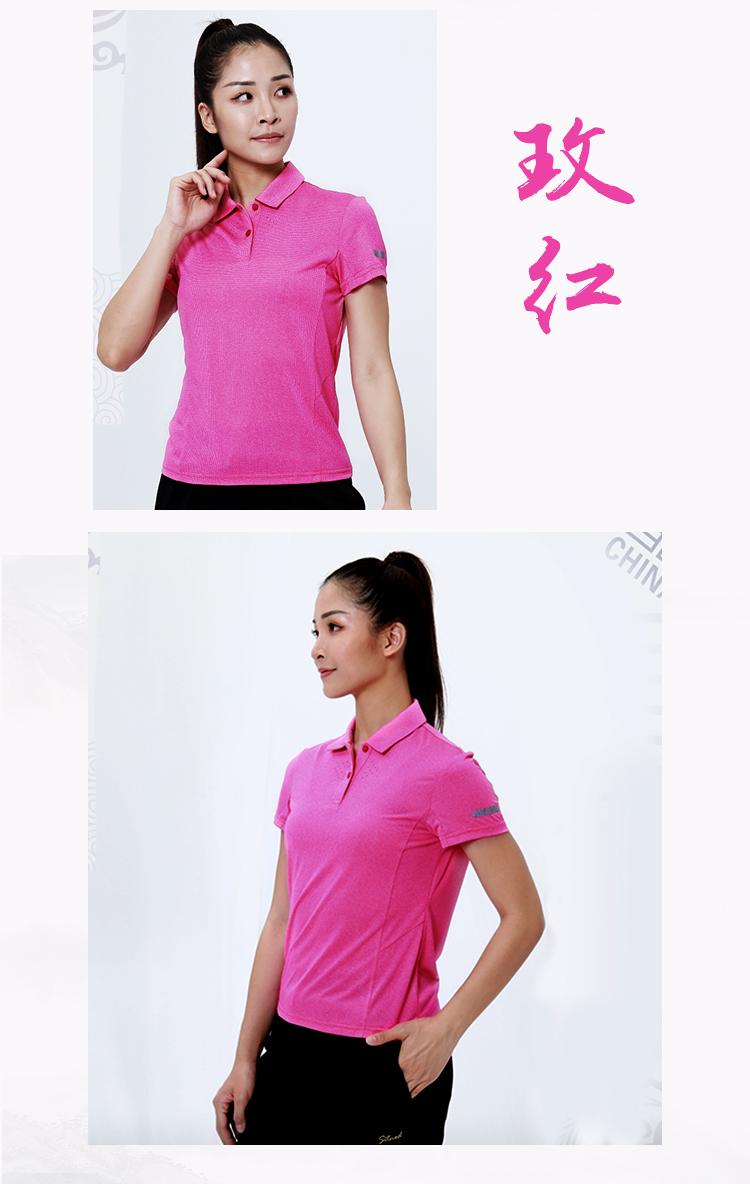 运动短袖t恤定做图片13