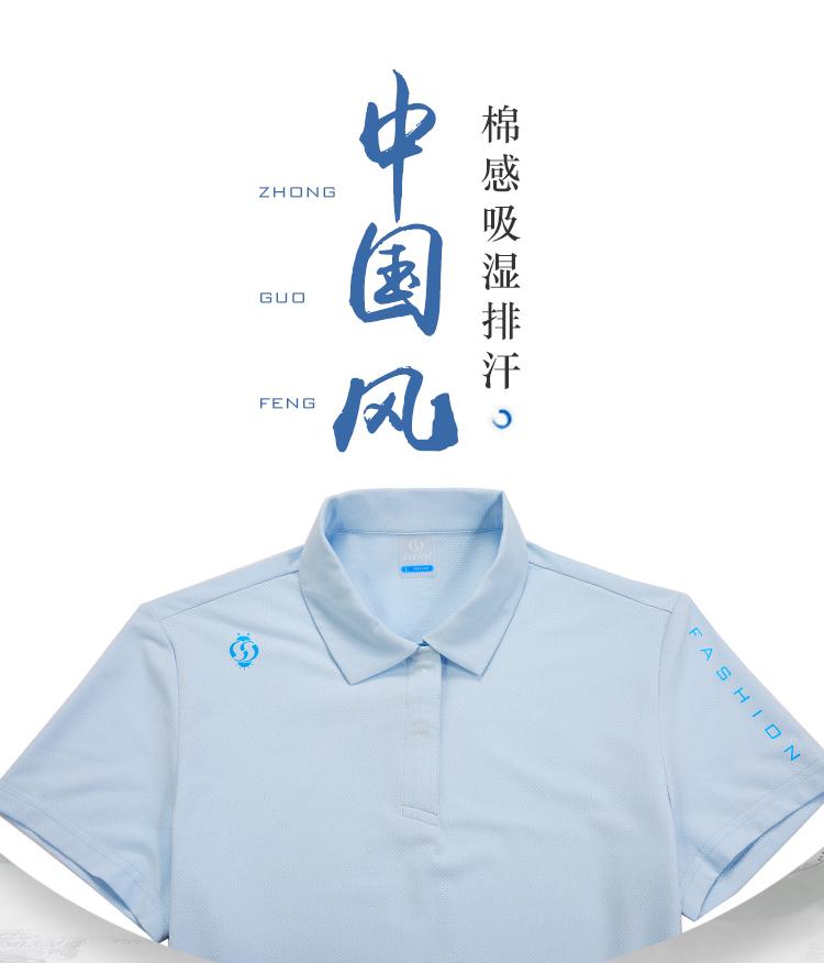 POLO衫团购图片5