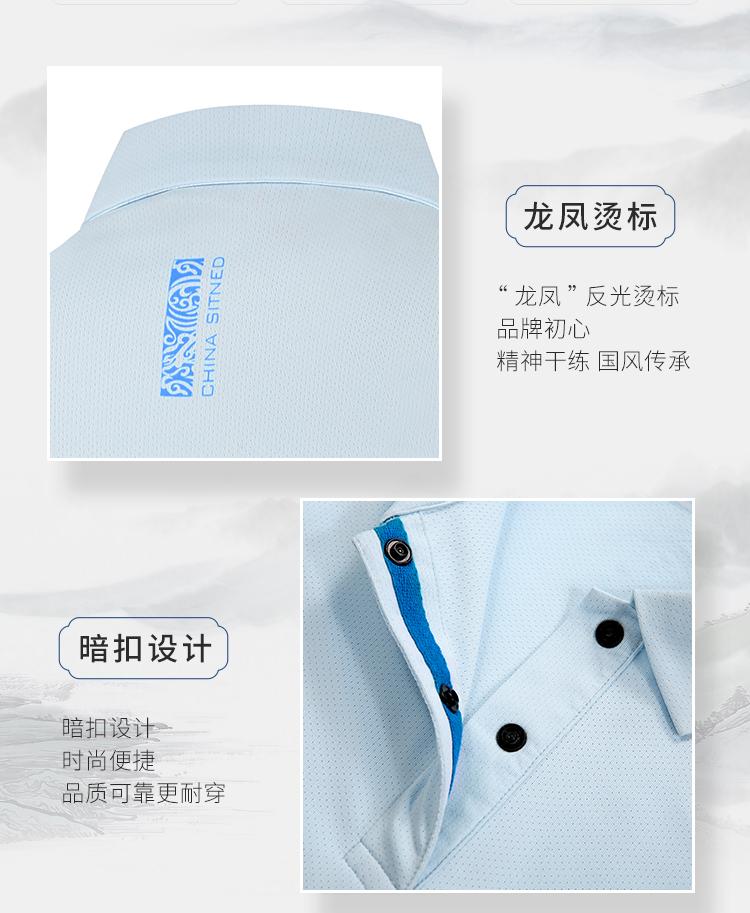 POLO衫团购图片7
