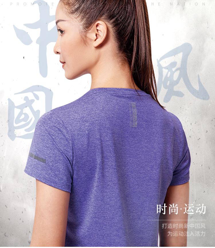 圆领短袖运动t恤图片1