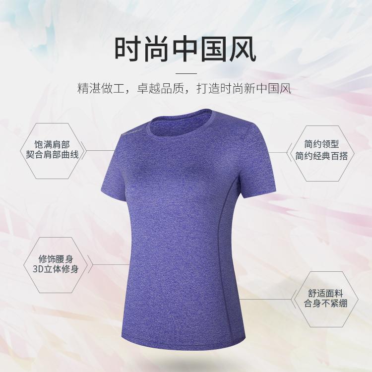 圆领短袖运动t恤图片4