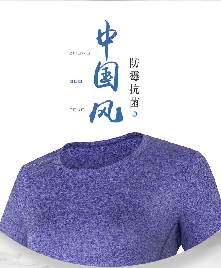 圆领短袖运动t恤图片5