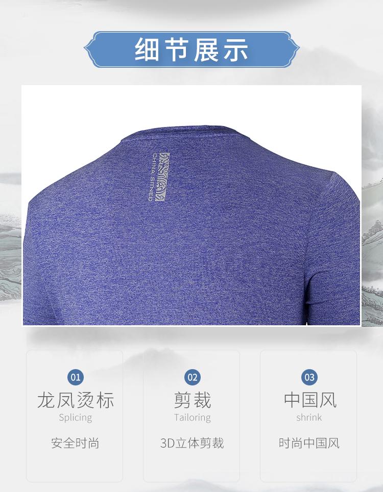 圆领短袖运动t恤图片6
