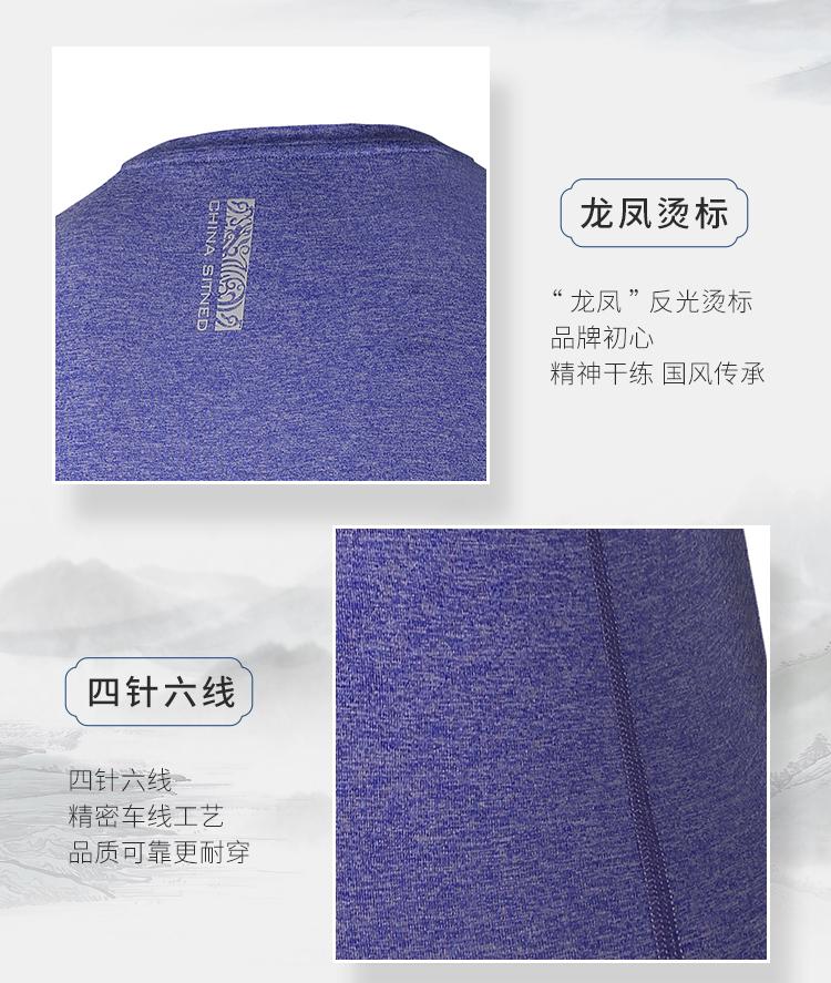 圆领短袖运动t恤图片7