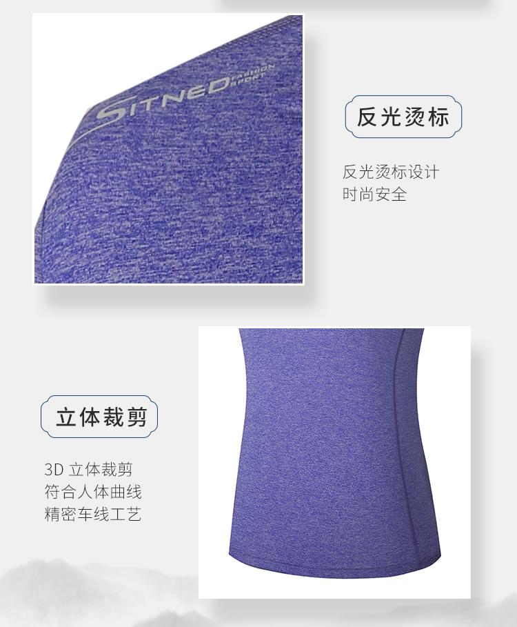 圆领短袖运动t恤图片8