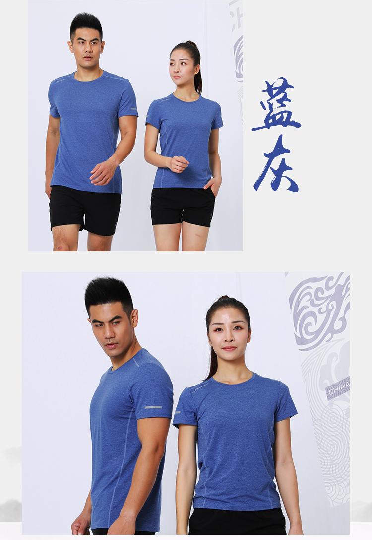 圆领短袖运动t恤图片10