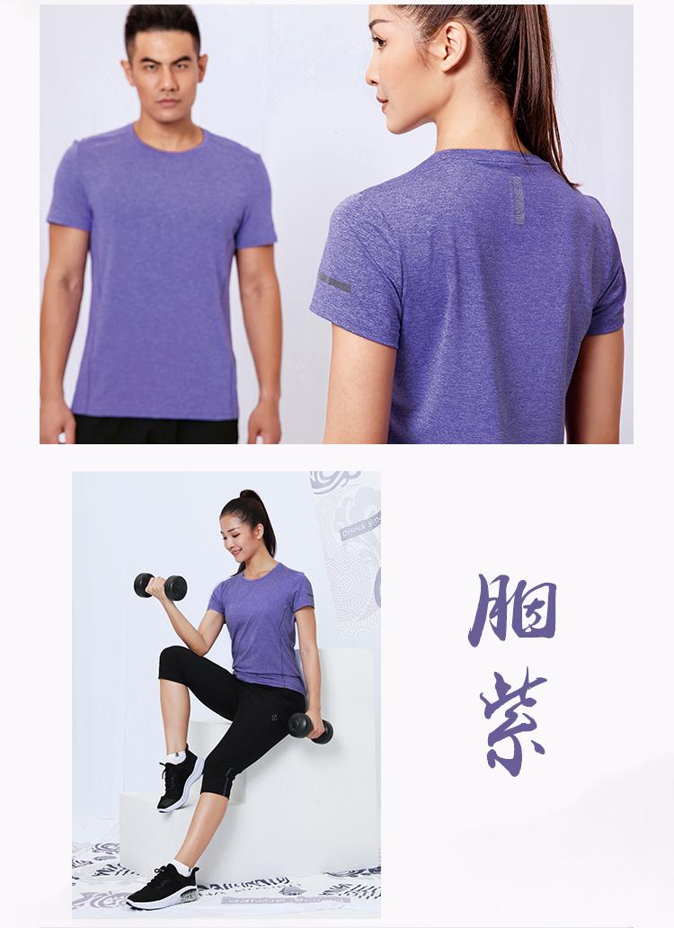 圆领短袖运动t恤图片11