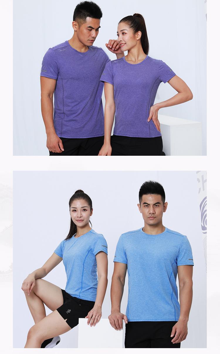 圆领短袖运动t恤图片12