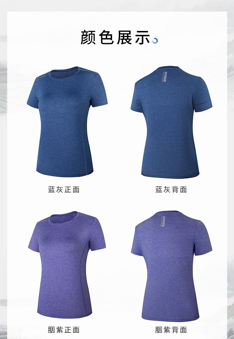 圆领短袖运动t恤图片17