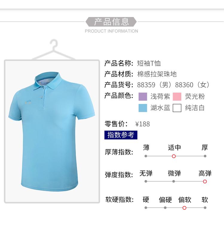 企业短袖polo衫定制图片2