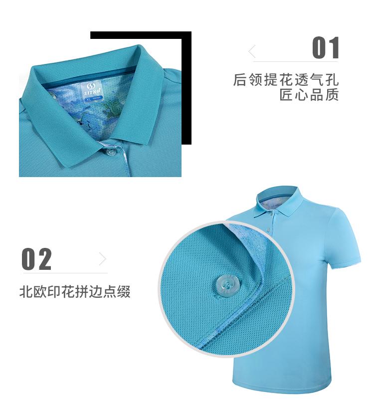 企业短袖polo衫定制图片3