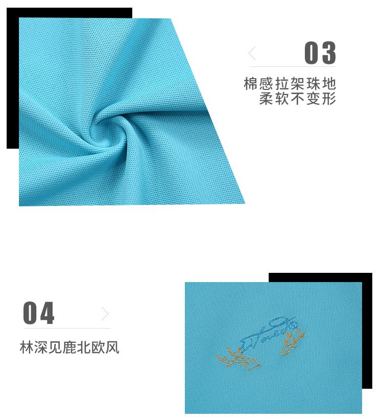 企业短袖polo衫定制图片4