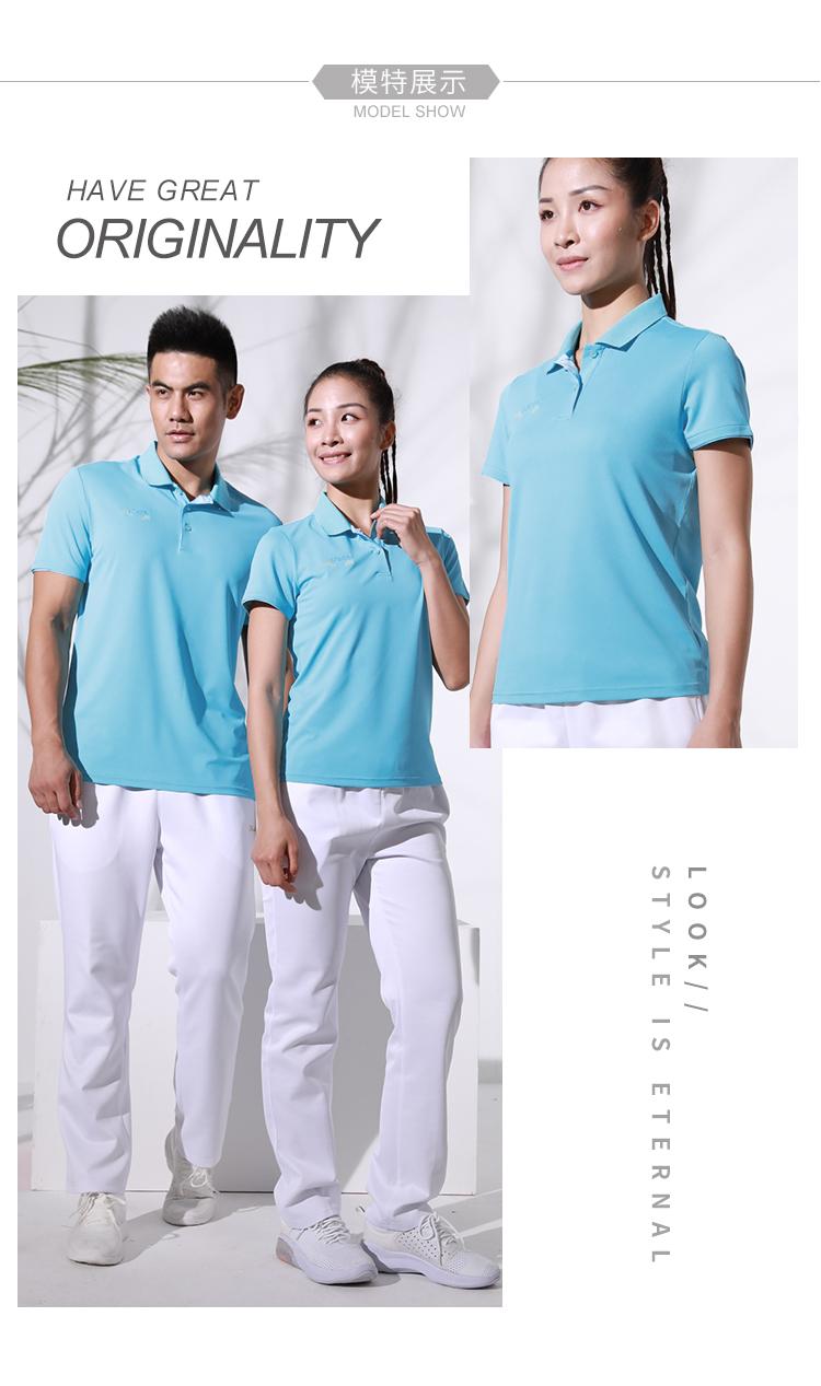 企业短袖polo衫定制图片5