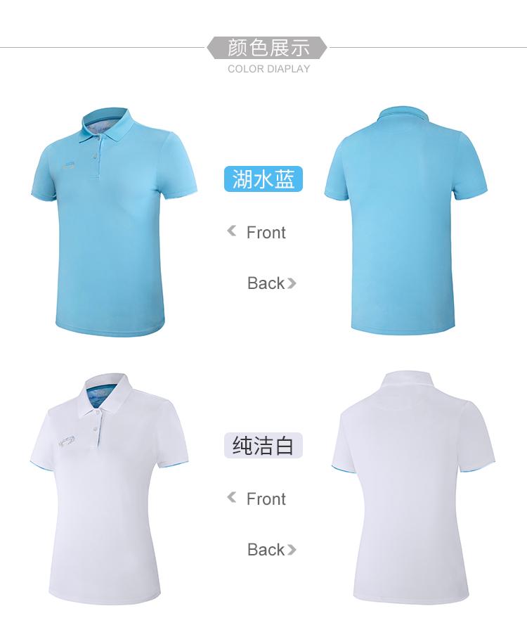 企业短袖polo衫定制图片12