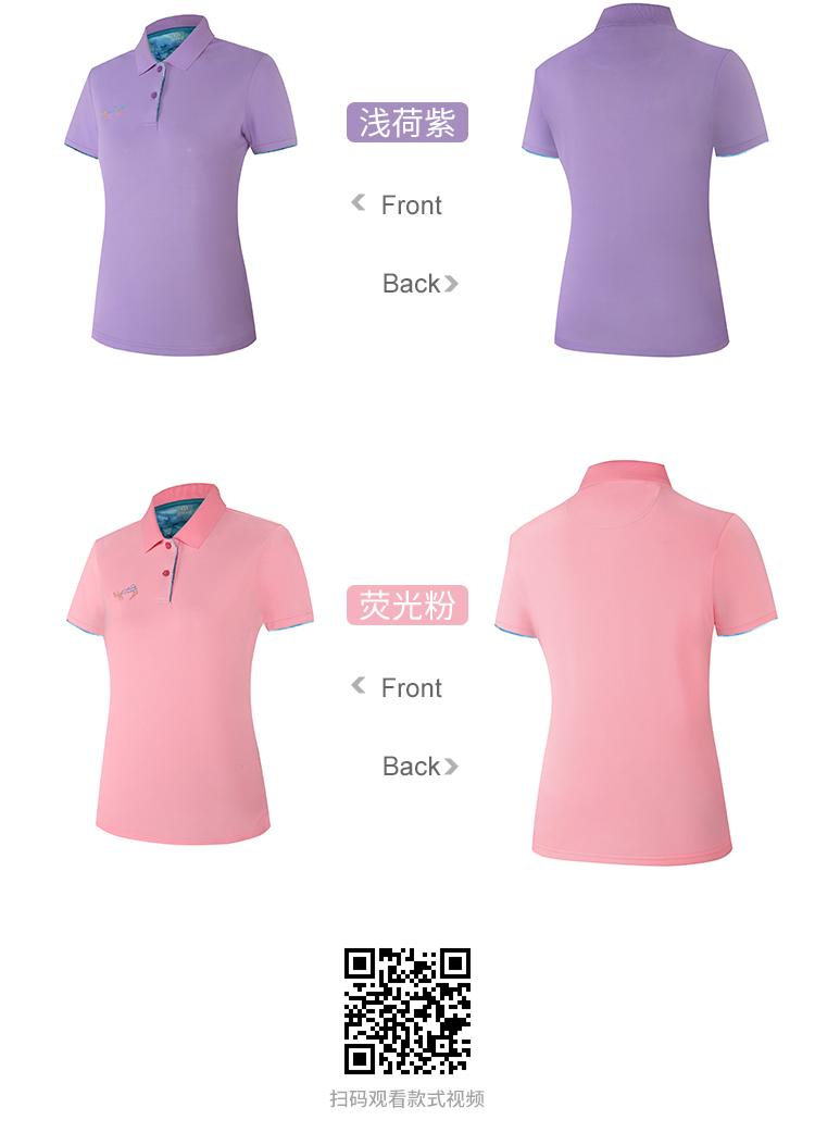 企业短袖polo衫定制图片13