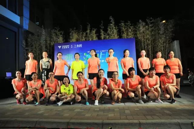 夜跑团队服定制图片1