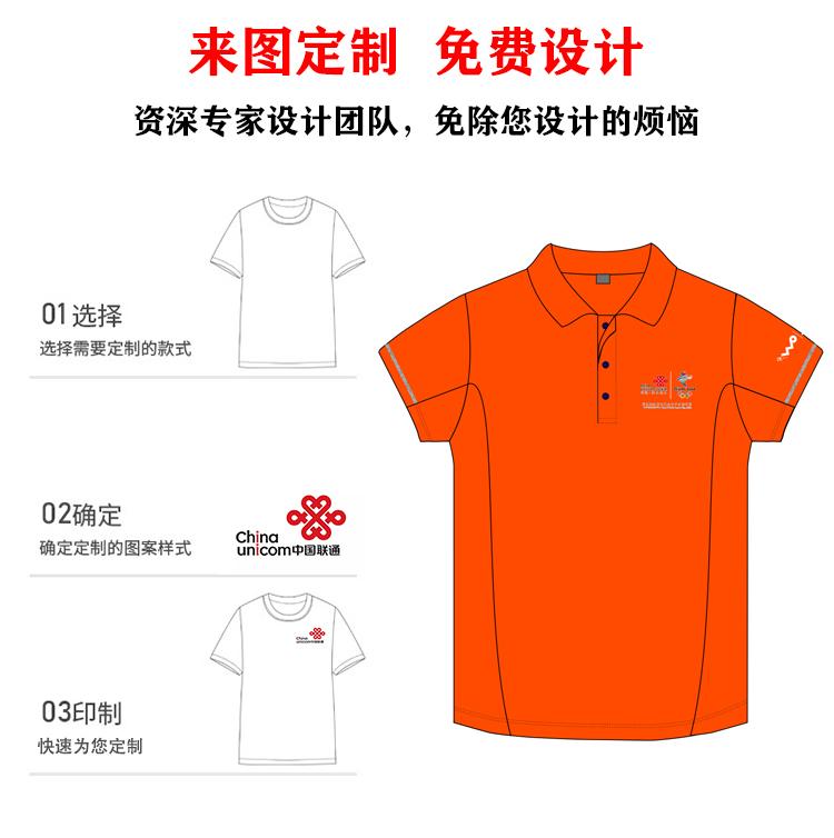 团体运动服装定制图片8