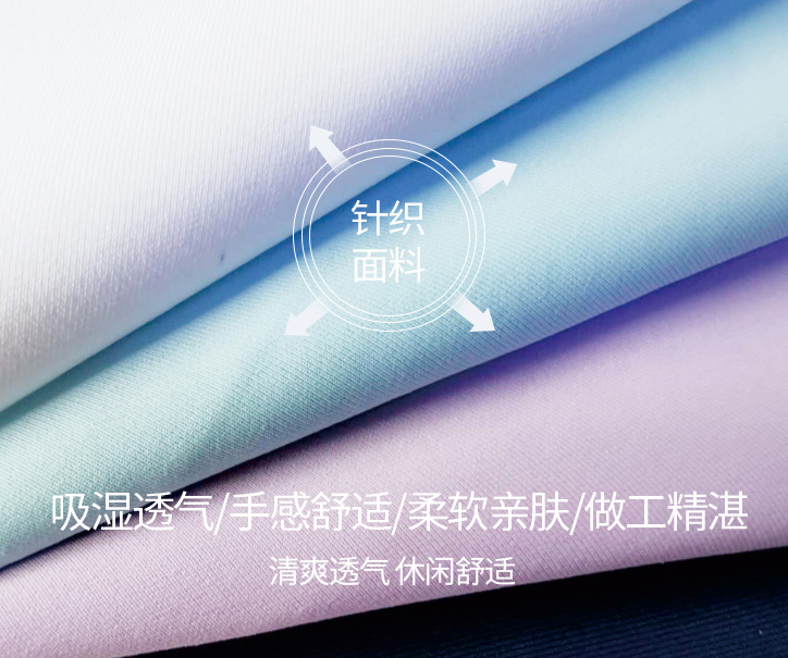 广州运动服饰定制公司