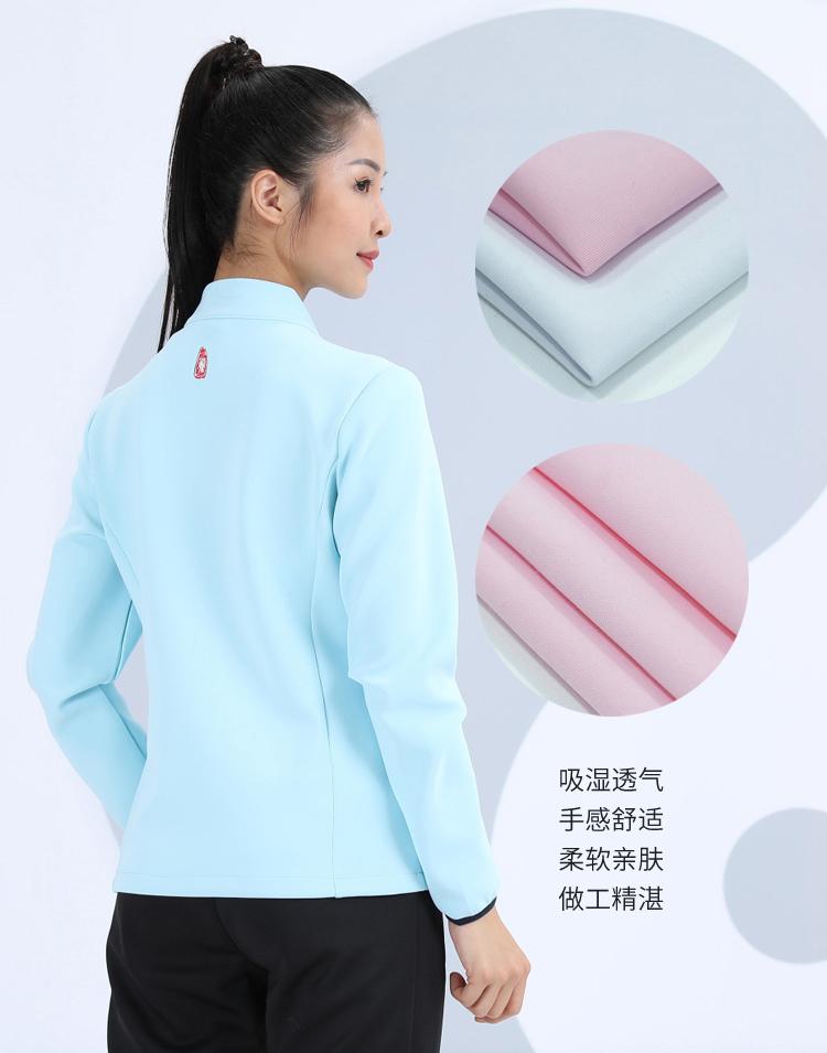 广州运动外套定制公司