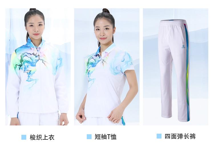企业团体运动服套装三件套