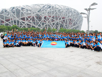 思腾案例-中国石油工程设计有限公司