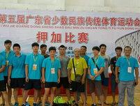 第五届广东省少数民族传统体育运动会服装定制