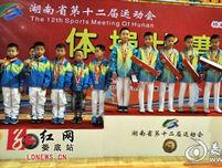 湖南省第十二届运动会服装定制