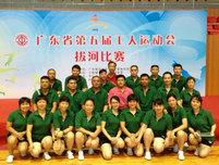 广东省第五届工人运动会团体服装定制案例