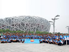中国石油工程设计有限公司员工活动服装定制