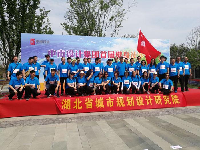 中南设计集团首届健身徒步运动会服装案例