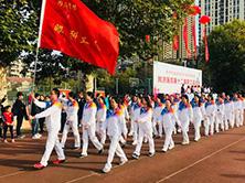2018同济医院第十二届职工运动会服装定制