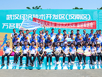 武汉万名职工与军运同行徒步活动运动服装定制案例
