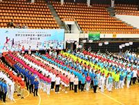 国家卫生健康委第一届职工运动会广播体操比赛服装定制案例