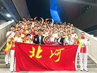 第十一届全国少数民族运动会开幕式入场服装定制案例