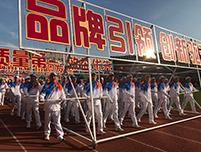 青岛啤酒集团第七届职工运动会服装定制