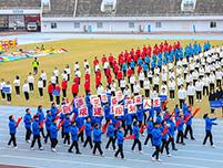中冶南方改制成立十五周年职工运动会服装定制