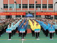 湛江烟草公司第二届职工趣味运动会服装定制案例