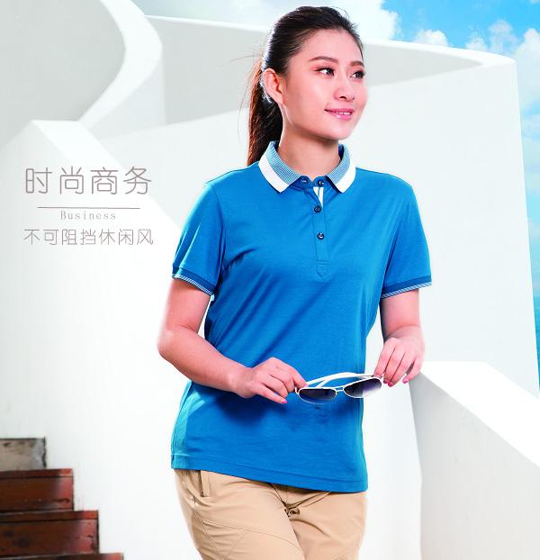 【典雅蓝】商务T恤233118 233128