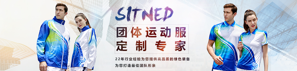 万博mantex官网运动服品牌