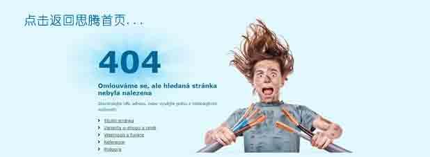 404错误了,点击返回思腾官网首页