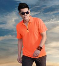 户外运动服男款T恤58345